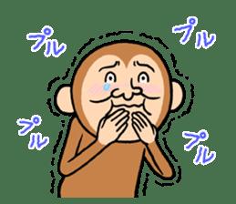 Noisy monkey(Happy new year 2016!) sticker #9090566