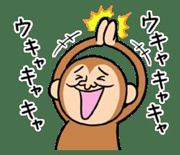 Noisy monkey(Happy new year 2016!) sticker #9090567