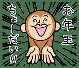 Noisy monkey(Happy new year 2016!) sticker #9090568
