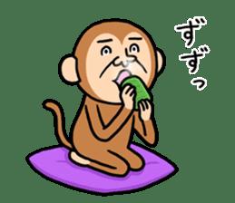 Noisy monkey(Happy new year 2016!) sticker #9090570