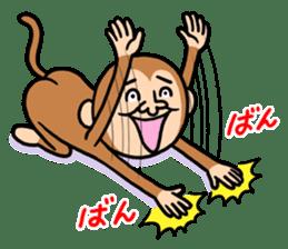 Noisy monkey(Happy new year 2016!) sticker #9090573