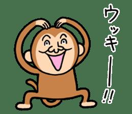 Noisy monkey(Happy new year 2016!) sticker #9090575
