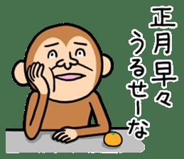 Noisy monkey(Happy new year 2016!) sticker #9090576
