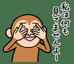 Noisy monkey(Happy new year 2016!) sticker #9090577