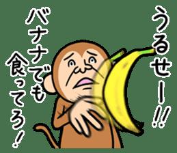 Noisy monkey(Happy new year 2016!) sticker #9090580