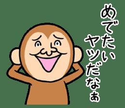 Noisy monkey(Happy new year 2016!) sticker #9090581