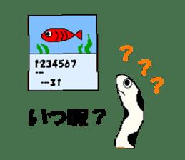 spotted garden eels and nishiki ells sticker #9097438