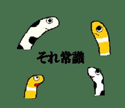 spotted garden eels and nishiki ells sticker #9097440