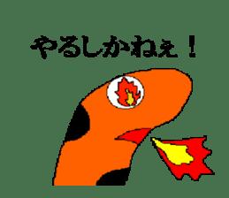 spotted garden eels and nishiki ells sticker #9097442