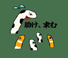 spotted garden eels and nishiki ells sticker #9097444