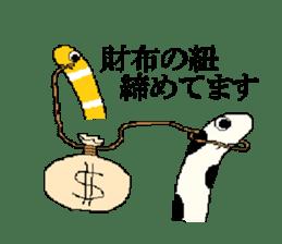 spotted garden eels and nishiki ells sticker #9097449