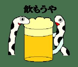spotted garden eels and nishiki ells sticker #9097451