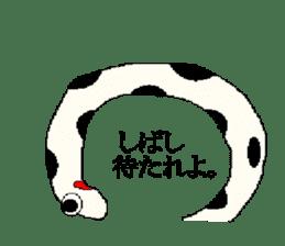 spotted garden eels and nishiki ells sticker #9097455