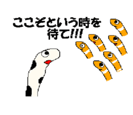 spotted garden eels and nishiki ells sticker #9097456