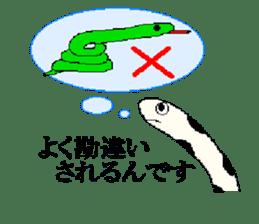 spotted garden eels and nishiki ells sticker #9097460