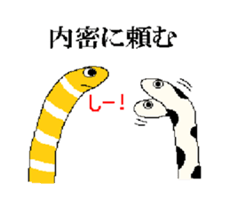 spotted garden eels and nishiki ells sticker #9097461