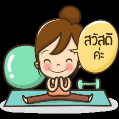 Cher Yoga