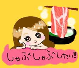 nikujoshi Sticker sticker #9099827
