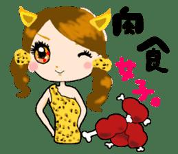nikujoshi Sticker sticker #9099828
