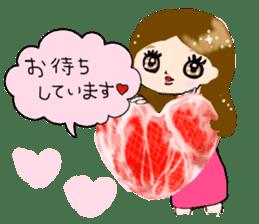 nikujoshi Sticker sticker #9099830