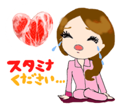 nikujoshi Sticker sticker #9099833