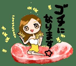 nikujoshi Sticker sticker #9099836