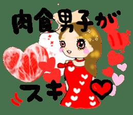 nikujoshi Sticker sticker #9099840