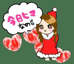 nikujoshi Sticker sticker #9099841