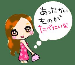 nikujoshi Sticker sticker #9099844