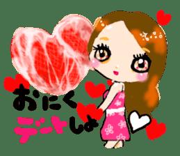 nikujoshi Sticker sticker #9099851