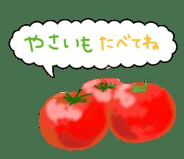 nikujoshi Sticker sticker #9099852