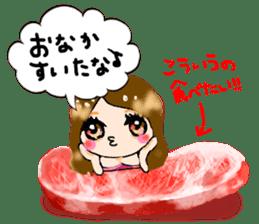 nikujoshi Sticker sticker #9099861