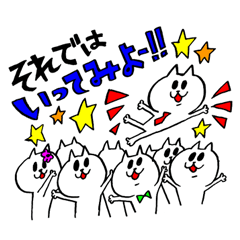 Let's have a party with cat's!