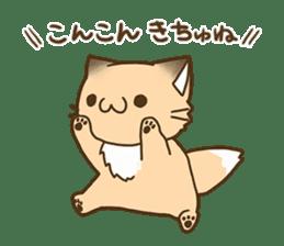 Konkon Kityune sticker #9105928