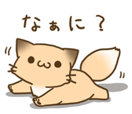Konkon Kityune sticker #9105931