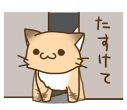 Konkon Kityune sticker #9105937
