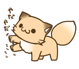 Konkon Kityune sticker #9105939