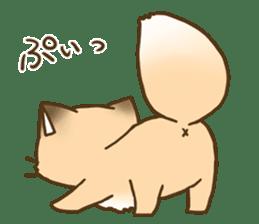 Konkon Kityune sticker #9105946