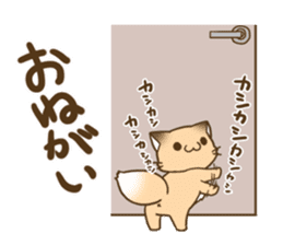 Konkon Kityune sticker #9105958