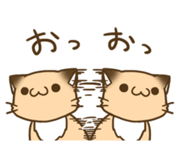 Konkon Kityune sticker #9105960