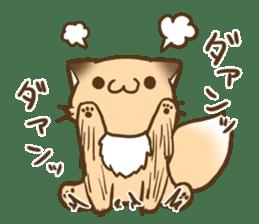 Konkon Kityune sticker #9105966