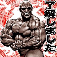 Muscle macho sticker 6