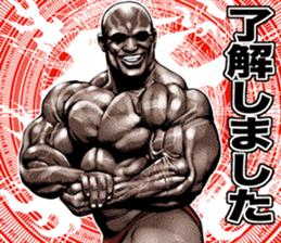 Muscle macho sticker 6 sticker #9109888