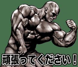 Muscle macho sticker 6 sticker #9109889