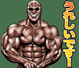 Muscle macho sticker 6 sticker #9109891
