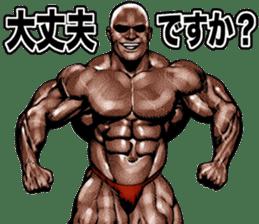 Muscle macho sticker 6 sticker #9109892