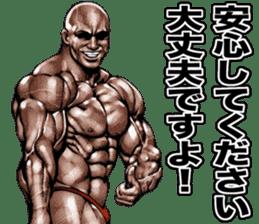 Muscle macho sticker 6 sticker #9109893