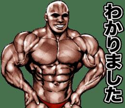 Muscle macho sticker 6 sticker #9109894