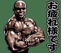 Muscle macho sticker 6 sticker #9109895