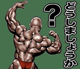 Muscle macho sticker 6 sticker #9109896